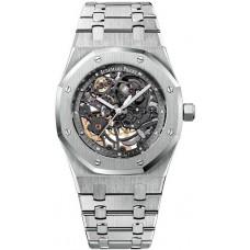 Replicas de Audemars Piguet Royal Oak Automático Esqueleto 39mm reloj