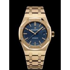 Audemars Piguet Royal Oak SELFWINDING reloj 15450BA.OO.1256BA.02  Replicas