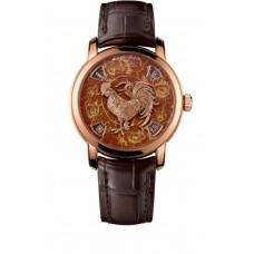 Réplica Vacheron Constantin Metiers dArt The legend of the Chinese zodiac Year of the rooster 86073/000R-B153