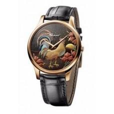 Réplica Chopard L.U.C XP Urushi 18K Rosa oro Unisex Reloj
