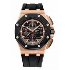 Réplica Audemars Piguet Royal Oak Offshore Cronografo Rosa oro Reloj