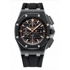 Réplica Audemars Piguet Royal Oak Offshore Cronografo Ceramic Reloj