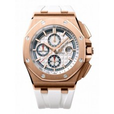 Réplica Audemars Piguet Royal Oak Offshore Cronografo Summer Edicion 2017 Rosa oro Reloj