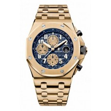 Réplica Audemars Piguet Royal Oak Offshore Cronografo oro Reloj