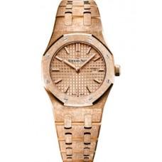 Réplica Audemars Piguet Royal Oak 67653 Quartz Frosted Oro rosado Rosado Bracelet Reloj