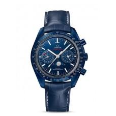 Réplica OMEGA Speedmaster Acero Cronografo 329.33.44.51.01.001 Replica Reloj