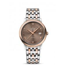 Réplica OMEGA De Ville Acero - red oro Chronometer 424.23.40.20.02.002 Replica Reloj