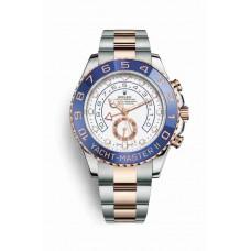 Réplica Rolex Yacht-Master II Everose oro 116681 Blanco Dial Reloj 2018