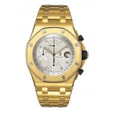 Replicas de Audemars Piguet Royal Oak Offshore Automático Cronógrafo Yellow Gold hombres reloj