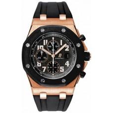 Replicas de Audemars Piguet Royal Oak Offshore Cronógrafo 42mm reloj