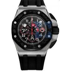 Replicas de Audemars Piguet Royal Oak Offshore Team Alinghi hombres reloj