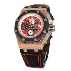 Replicas de Audemars Piguet Royal Oak Offshore Rubens Barrichello III reloj