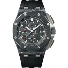 Replicas de Audemars Piguet Royal Oak Offshore Cronógrafo 44mm