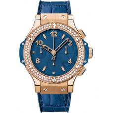 Replicas de Hublot Big Bang Dark azul Tutti Frutti reloj