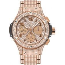 Replicas de Hublot Big Bang 41mm Red Oro reloj
