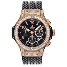Replicas de Hublot Big Bang 41mm reloj