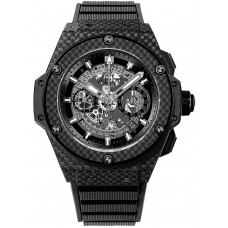 Replicas de Hublot King Power Unico All Carbon 48mm