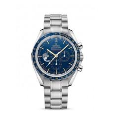 Réplica OMEGA Specialities Acero Chronometer 522.32.40.20.04.002 Replica Reloj