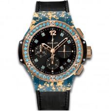 Hublot Big Bang Gold Linen Blue Gold 341.XL.1280.NR.1207 Réplicas
